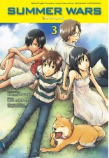 Summer Wars 03 (English)