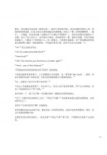 【网购签名版】魔豆图文 10:胆小鬼·出走