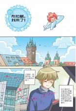 糖果系列 35 礼仪篇:魅力四射小淑女