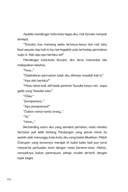 Kelas 5 Ghaib AJK Perkara Seram 01: Sekelas Dengan Dewa Maut?!!