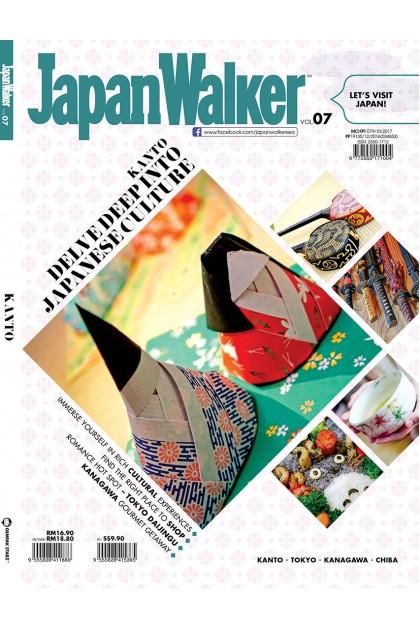 JAPAN WALKER VOL. 07 (ENGLISH)