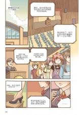 糖果系列 04 卫生篇:我是整洁俏女孩