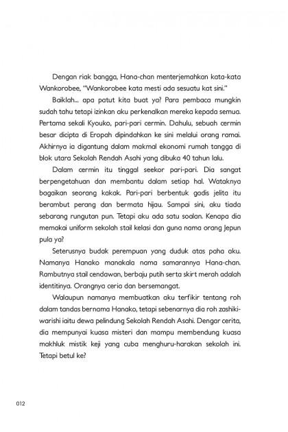 KELAS 5 GHAIB AJK PERKARA SERAM 03: DEWA ALA MAFIA MERAJALELA