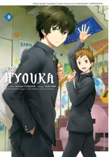 HYOUKA 09 (ENGLISH)