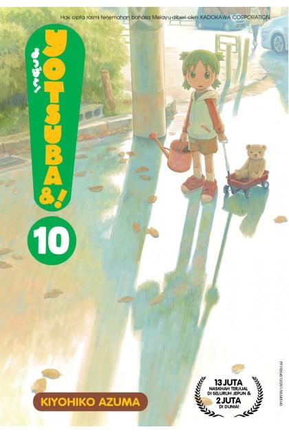 YOTSUBA&! 10 (MALAY)