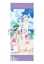 Re ZERO Tokonatsu no Big Towel