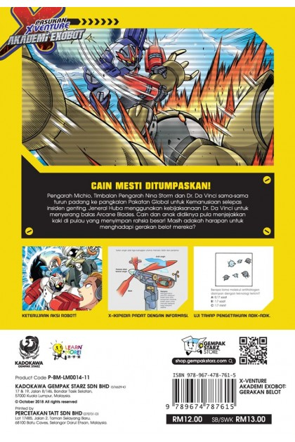 SIRI X-VENTURE AKADEMI EXOBOT 11: GERAKAN BELOT