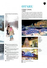 Japan Walker Vol. 08: Hokkaido (English)