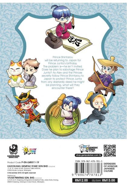 Prince Series 19: Defenders of Honour: Japanese Culture