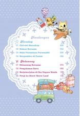 Siri Candy Cuties 06: Loli... Lolipop Topik: Horoskop & Melancong