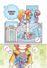 糖果系列 24 情感篇:朋友以上恋人未满