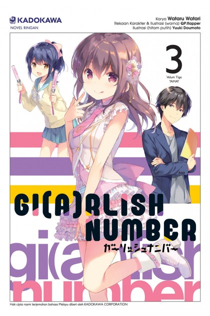 Gi(a)rlish Number 03 (Tamat) (Novel)