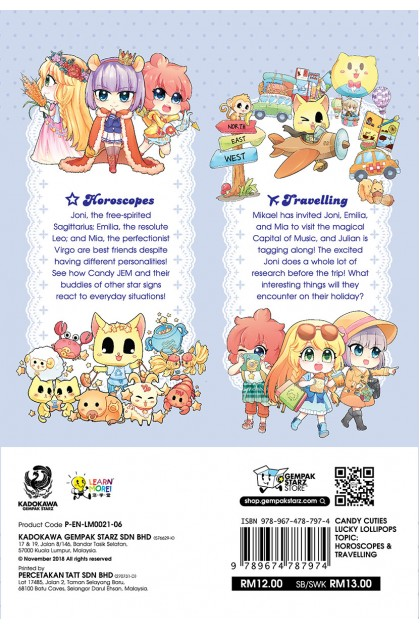 Candy Cuties Series 06: Lucky Lollipops Topic: Horoscopes & Travelling