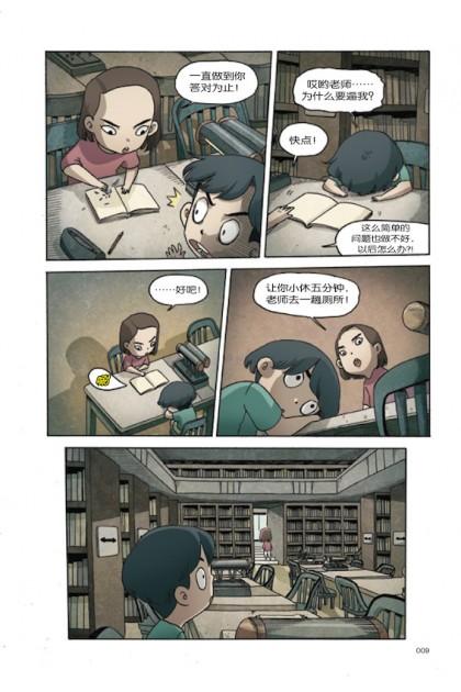 听说图书馆有那个 25