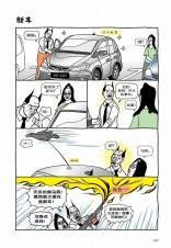 哥好帅 07
