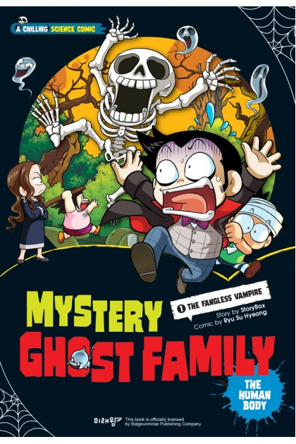 Mystery Ghost Family 1: The Human Body