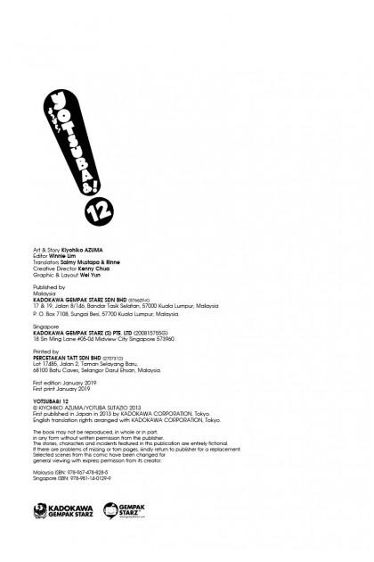 Yotsuba&! 12 (English)