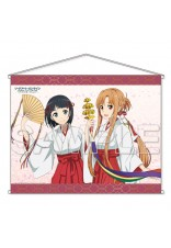 Sword Art Online Alicization SUGUHA & ASUNA B2 Tapestry
