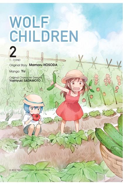 Wolf Children 02