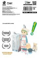 Yotsuba&! 13 (English)
