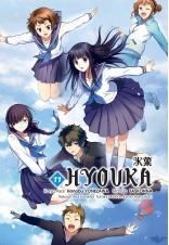 Hyouka 11 (Malay)