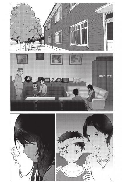 Budak Serigala , Ame dan Yuki 03 (Tamat)