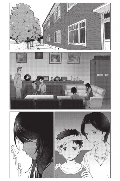 Wolf Children 03 (End)