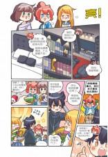 糖果系列 39 放霸凌篇:正义出击,杜绝霸凌