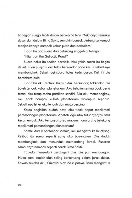 Lihat Bunga Api Dari Sisi Berbeza (Novel)