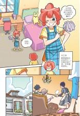 糖果系列 40 孝亲敬老篇:孝顺父母, 尊师重道