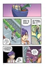 超越极限系列 羽球篇 03:杀风破网