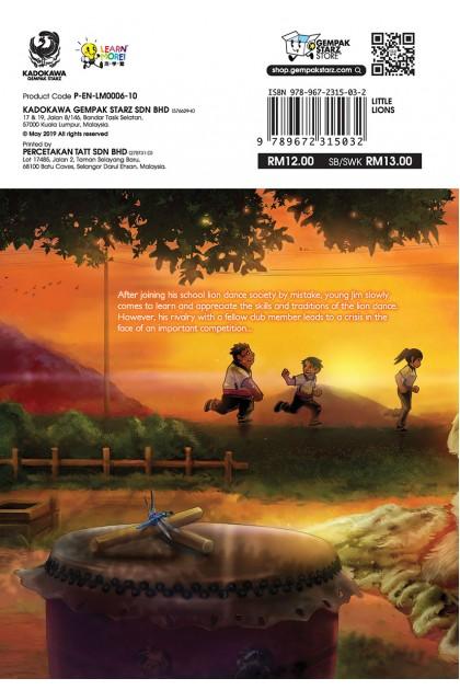 Warm Hearts Series 10: Little Lions