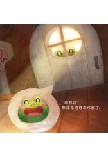 小魔豆:YIPPEE YAYA- 叩叩叩,欢迎来我家!礼仪篇
