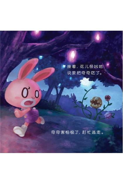 小魔豆:YIPPEE YAYA- 哎哟!迷路了!数字篇