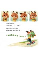 小魔豆:YIPPEE YAYA- 1 2 3, 动起来!运动篇