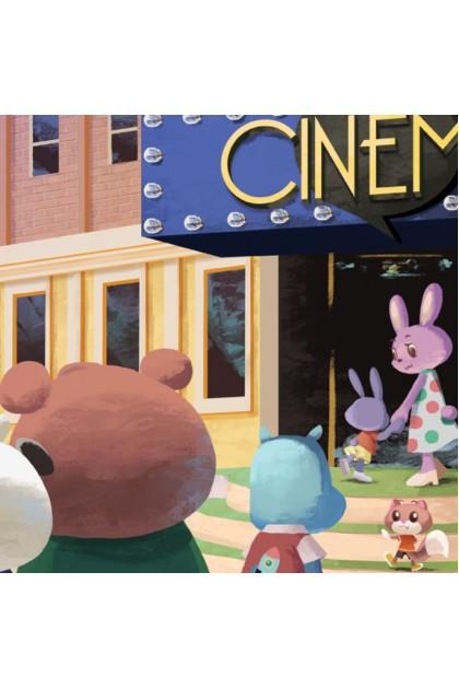 小魔豆:YIPPEE YAYA- 我们乖乖看电影 尊重篇