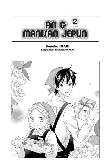 An & Manisan Jepun 02