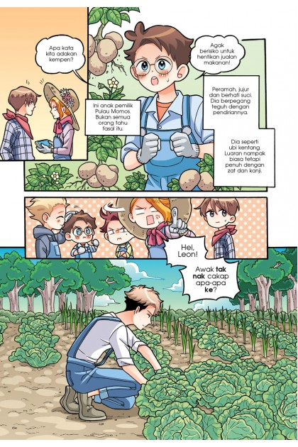 Siri Putera 22: Peladang Pulau Berjaya: Topik: Pertanian