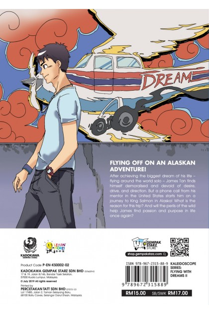 Kaleidoscope Series: Flying with Dreams II
