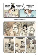 温情系列 31:羽你同行