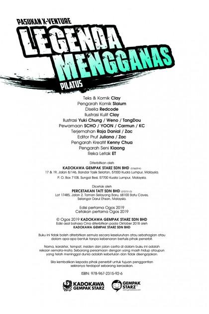 Siri X-VENTURE Kronikal Naga 07: Legenda Mengganas • Pilatus