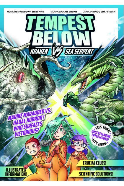 X-VENTURE Ultimate Showdown 03: Tempest Below Kraken VS Sea Serpent