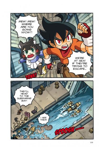 X-VENTURE The Golden Age of Adventures 28: Beast of The Tibetan Mountains