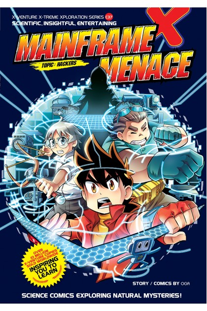 X-VENTURE Xtreme Xploration Series 37: Mainframe Menace