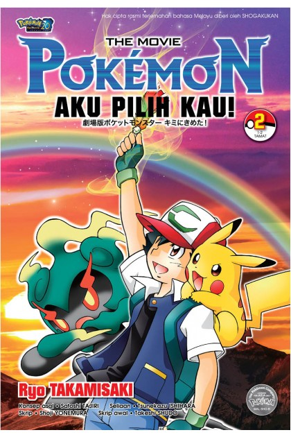 Pokemon The Movie: Aku Pilih Kau! 02