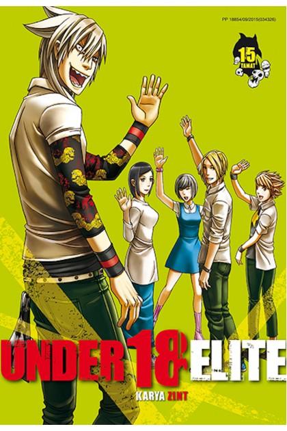 Under 18: Elite 15 [Tamat]