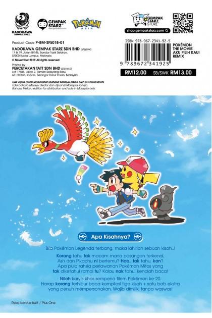 Pokemon The Movie: Aku Pilih Kau! Remix