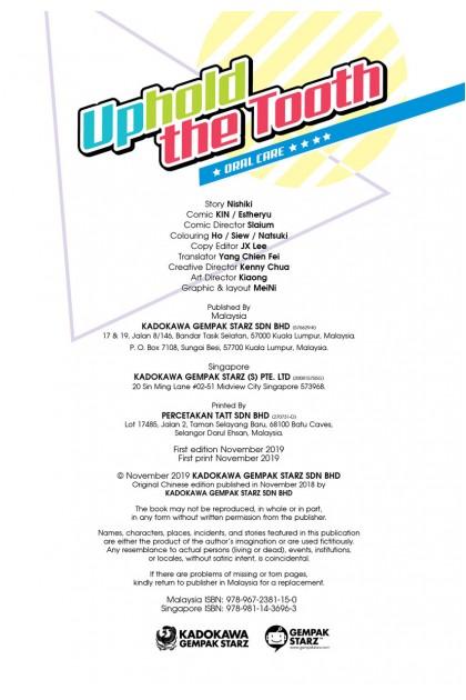 Dare2Dream Series Teenage C.E.O 05: Uphold The Tooth: Oral Care