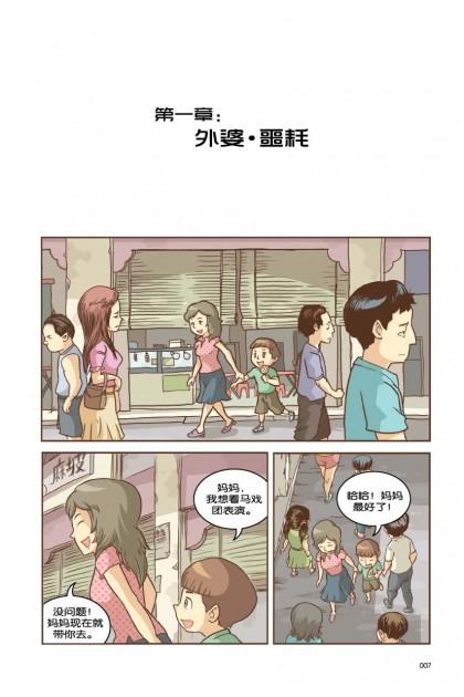 温情系列 13:院长-猫咪-我们