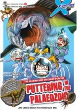 X-VENTURE Dinosaur Kingdom Series: Puttering In The Palaeozoic